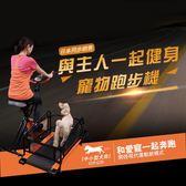 出台灣現貨寵物跑步機日本doggyman多格漫寵物健身車多功能家用狗狗跑步機單車可信用卡3期WY