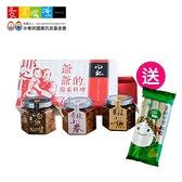 【愛不囉嗦】向記 爺孫情手作拌醬禮盒 - 買就送喜願麵條 ( 效期到2021/12/24 )