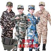 兒童迷彩服演出套裝男女中小學生幼兒園夏令營軍裝少兒軍訓特種兵