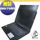 【Ezstick】MSI Alpha 17 A4DEK 適用 防藍光 防眩光 防窺膜 防窺片 (17W)