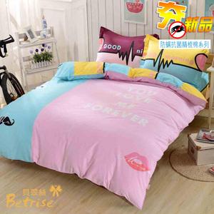 【Betrise心動】加大-防蹣抗菌100%精梳棉四件式兩用被床包組