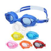 220學童泳鏡 盒裝 附耳塞 (OS小舖)
