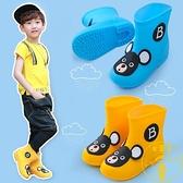 雨靴兒童雨鞋男女童水鞋小童寶寶防滑可愛中大童【雲木雜貨】