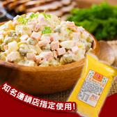 芒果口味沙拉沾醬 憶霖元氣一番系列 500克X2包【歐必買】