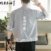 夏季五分袖襯衫男中國風大碼男裝防曬衣薄款日系和風短袖外套道袍 陽光好物