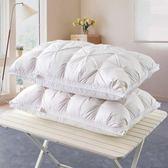 羽絨羽毛枕枕頭枕芯兒童成人單雙人白鵝毛枕護頸枕五星級酒店igo 「青木鋪子」