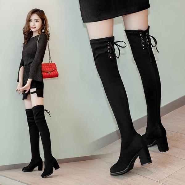 膝上靴 秋冬季高跟綁帶彈力靴粗跟過膝加絨女長靴長筒韓版高筒靴