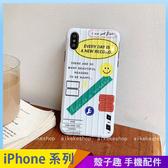 英文旅行箱 iPhone XS Max XR iPhone i7 i8 i6 i6s plus 手機殼 簡約曲面 保護殼保護套 全包邊軟殼 防摔殼