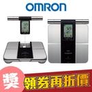 【歐姆龍OMRON】體重體脂計HBF-701