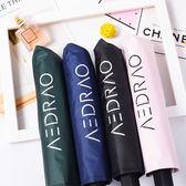 折疊雨傘 兩用女韓國小清新防曬防紫外線學生太陽遮陽傘ins森系折疊【快速出貨八折搶購】