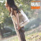 包包正韓時尚包包女包帆布包單肩日系休閒女式手提包