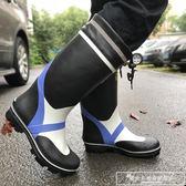 時尚雨靴男 高筒釣魚水靴天然橡膠柔軟透氣 防滑防臭釘底雨鞋戶外『韓女王』