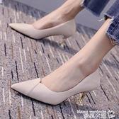 職業女鞋 高跟鞋女細跟2021新款春秋尖頭貓跟軟皮兩穿中跟女鞋職業網紅單鞋 曼慕