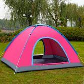 戶外帳篷2秒全自動速開野外免搭建