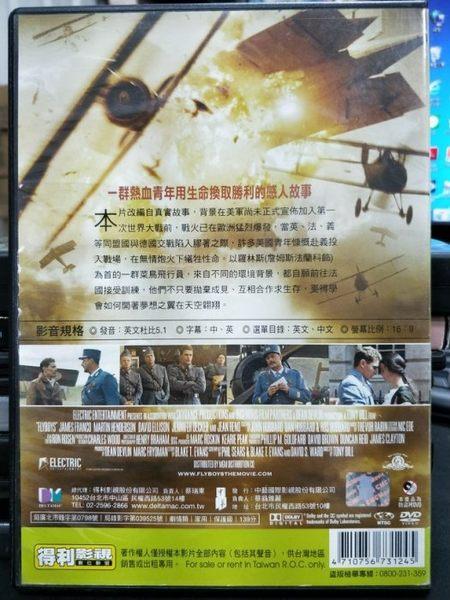 影音專賣店-Y09-014-正版DVD-電影【空戰英豪】-詹姆斯法蘭科 馬丁韓德森 傑奇卡尤