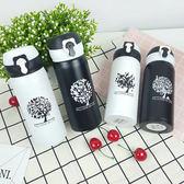 保溫瓶    黑白時尚許願樹便攜保溫瓶350ml  真空不鏽鋼 保溫 對杯 水瓶 【KCW065】-收納女王