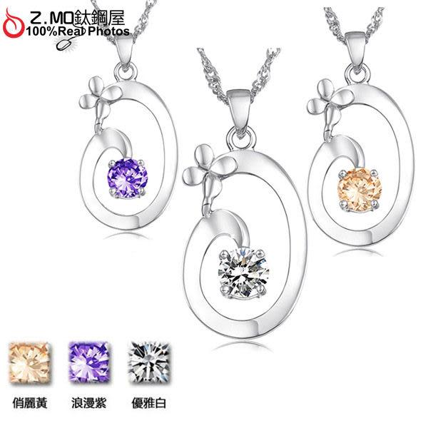 『Z.MO鈦鋼屋』18K鍍白金項鍊,韓國時尚/女性飾品,特殊設計【優雅造型款】送禮推薦【AKR007】