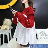 假兩件日系針織上衣女寬鬆百搭秋裝新款洋氣網紅襯衣拼接毛衣 3C數位百貨