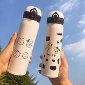 韓版風保溫杯女學生可愛便攜不銹鋼保冷杯子兒童彈跳蓋熱水瓶 青山市集