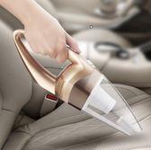 車載吸塵器無線車內車用汽車家用迷你小型兩用大功率充電強力專用【中秋節禮物好康八折】