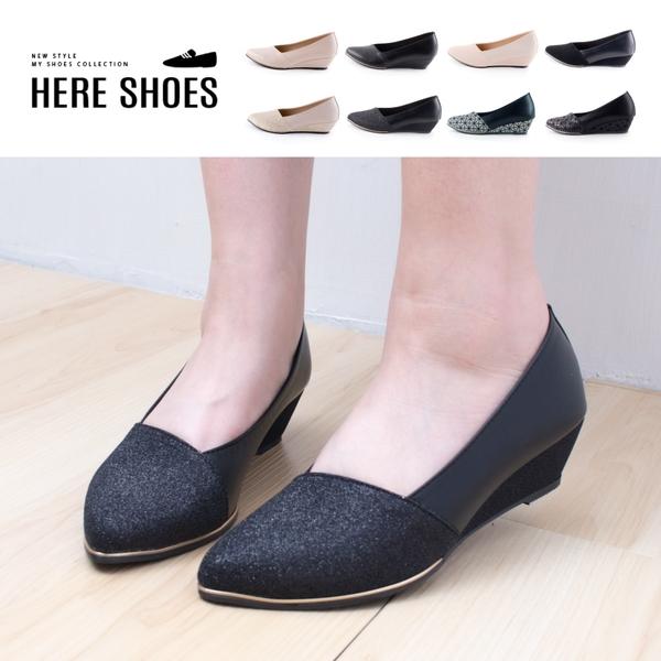 [Here Shoes]MIT台灣製 4cm跟鞋 優雅氣質鞋口低調金邊 皮革/絨面尖頭楔型包鞋 OL上班族-KGA8950