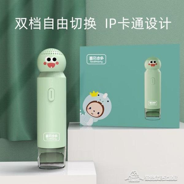 寶寶理髮器 嬰兒理發器超靜音自動吸發剃頭充電推剪發電推子剃發【快速出貨】