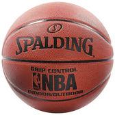 Spalding 斯伯丁 籃球 NBA Grip Control 合成皮 熱銷款 基本款 標準7號球 SPA74577