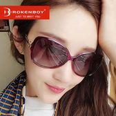 太陽鏡女潮新款墨鏡大框偏光鏡圓臉復古潮人女士韓版眼鏡 美芭