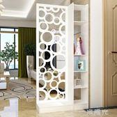 現代簡約間廳柜屏風隔斷時尚門廳玄關柜酒柜創意客廳隔斷柜裝飾柜WD 一米陽光