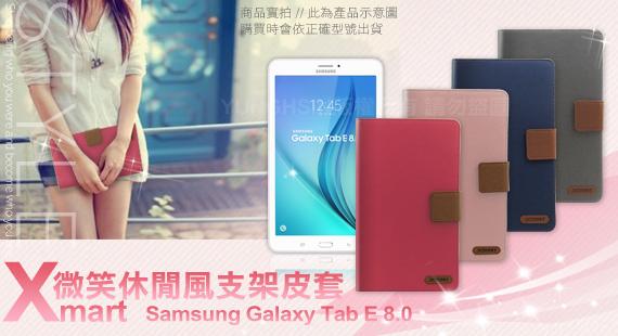 X_mart Samsung Galaxy Tab E 8.0 (T3777) 微笑休閒風支架皮套