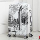 卡通學生旅行箱萬向輪行李箱男女pc密碼兒童拉桿箱包24寸潮20鏡面 ciyo黛雅