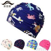 新款男女通用時尚舒適布泳帽 成人加大不勒頭長發護耳游泳帽   麥琪精品屋