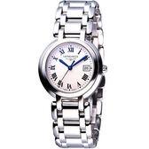 【滿額禮電影票】LONGINES 浪琴 PrimaLuna 經典羅馬腕錶/手錶-銀 L81104716