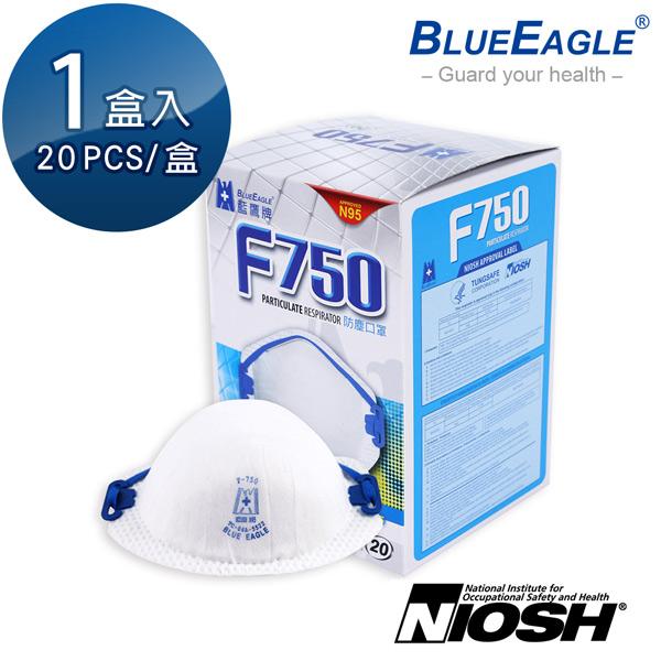 【醫碩科技】藍鷹牌 台灣製 美規N95等級口罩 防護口罩 20片/盒 F-750