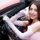冰爽袖套夏季防曬手套女薄加長款開車防紫外胳膊護臂套 QG685『愛尚生活館』