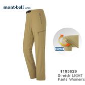 【速捷戶外】日本 mont-bell 1105629 Strech Light 女彈性長褲(駝色) ,登山長褲,旅遊長褲,montbell