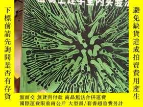 二手書博民逛書店罕見植物生斑學室內實驗法Y260329 考夫曼拉巴威奇 科學出版