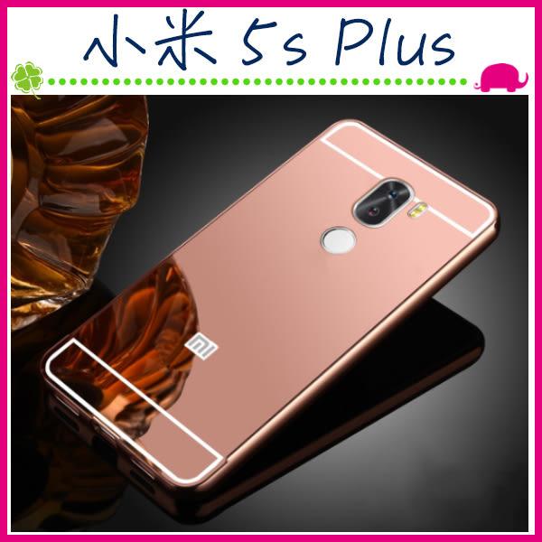 Xiaomi 小米5s Plus 鏡面PC背蓋+金屬邊框 電鍍手機殼 壓克力保護殼 推拉式手機套 硬殼保護套
