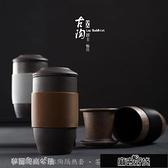 泡茶杯 復古隔熱泡茶杯窯變陶瓷過濾個人杯子家用辦公室帶蓋茶水分離水杯【全館免運】