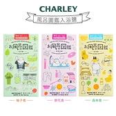 《日本製》CHARLEY 風呂圖鑑入浴鹽 50g (森林香/柚子香/野花香)  ◇iKIREI