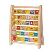 【德國 Hape 愛傑卡】多功能學習架←積木 木製 教具 玩具 推車 家家酒 角色扮演 認識 字母 數字