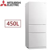 ↙送安裝/0利率↙Mitsubishi三菱 450公升 1級能效 智能變頻三門冰箱 MR-CGX45EP-GWH-C【南霸天電器百貨】