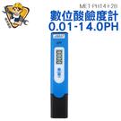《精準儀錶旗艦店》自動校正數位酸鹼度計 0.01-14.0PH 自動校正 無背光功能 MET-PH14+2B