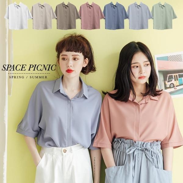 短袖 襯衫 Space Picnic|素面滑料隱藏釦短袖襯衫(預購)【C20042034】