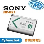 【麥士音響】【有現貨】SONY索尼 Cyber-shot 鋰電池 NP-BX1