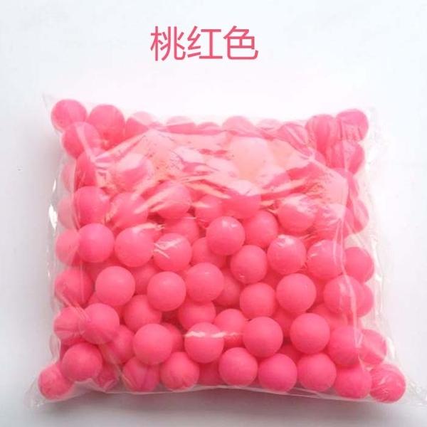 袋裝磨砂彩色乒乓球無縫