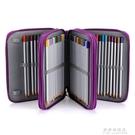 新款大容量72色收納筆袋筆簾美術彩鉛筆簾學生文具盒 果果輕時尚