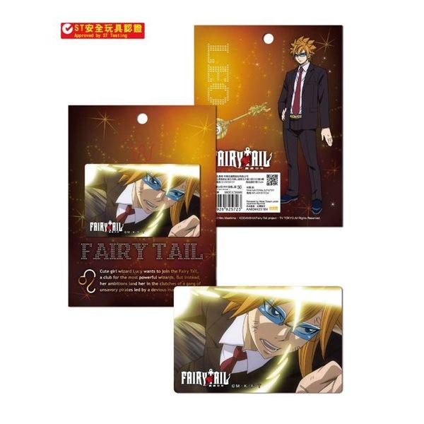 卡片貼紙-魔導少年ⅡJ款(洛)