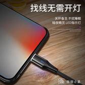 磁鐵磁吸數據線強磁力充電線器蘋果type-華為5A超級快充吸鐵式 娜娜小屋