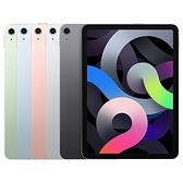 APPLE iPad Air 256G WIFI平板電腦(灰/銀/金/藍/綠【2020年版】【愛買】